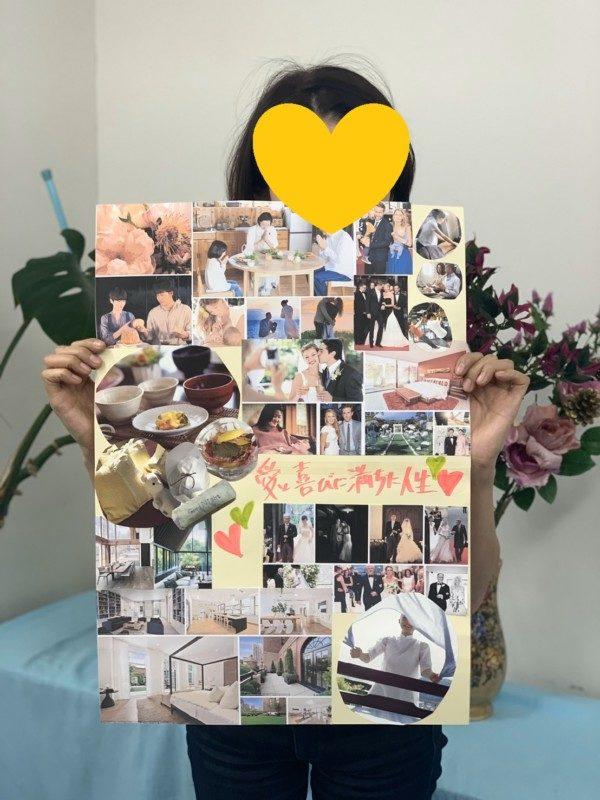 夢コラージュ発表2