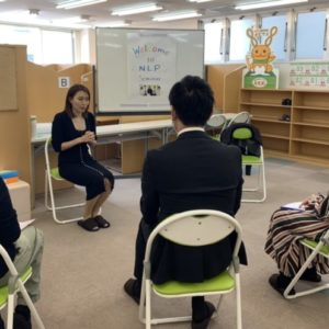 NLP子どもの主体性を伸ばすコミュニケーション講座2